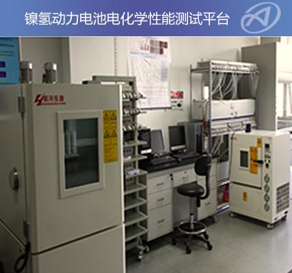 镍氢动力电池电化学测试平台