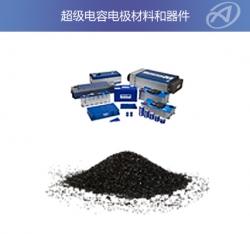 超级电容电极材料和器件