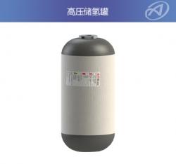 昆山储氢罐