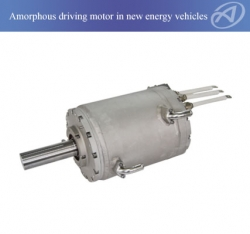 Amorphous Driving Motor In New Energy Vehicles